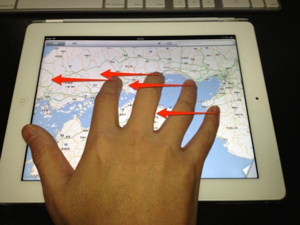 Ipad gesture 20121026 57001