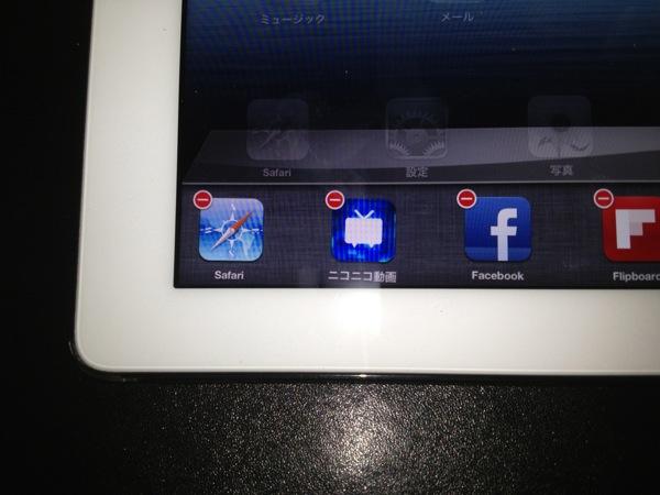 Ipad gesture 20121026 64001