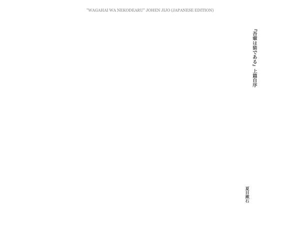 Kindle 20121029 8