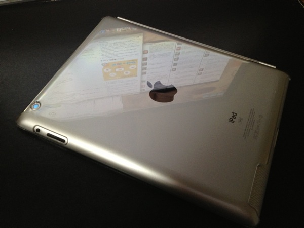 Mypad case cover 20121027 01