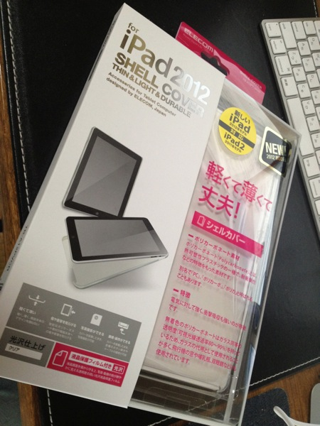 Mypad case cover 20121027 09