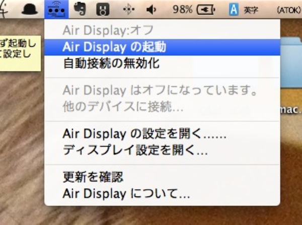 Air display 20121128 13