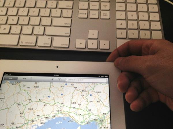 Ipad reset 20121101 2001