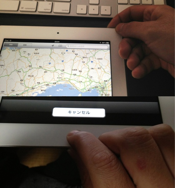 Ipad reset 20121101 9001