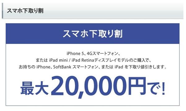 Ipad shitadori 20121202 0