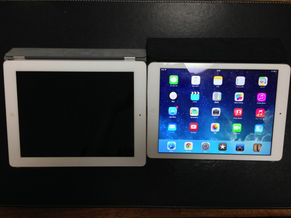 Ipadair smart cover 20131106 5