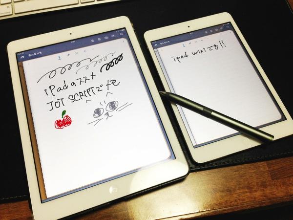 Jot script review 20131220 17