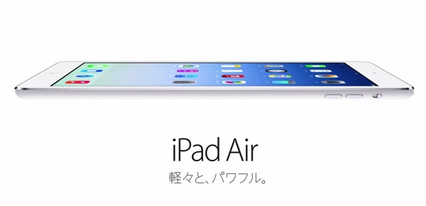 IPad from net kaegami 20140217 10