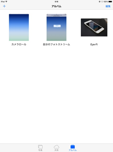 IPad from net kaegami 20140217 6