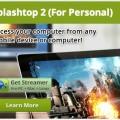 iPad で Mac や Windows を操作できる Splashtop 2 がなんと無料セール中!!